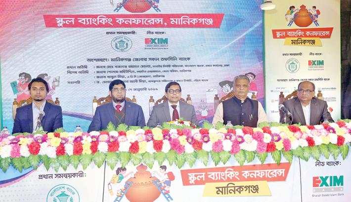 School banking confce of EXIM Bank held