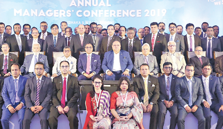Dhaka Bank  holds annual  managers' confce