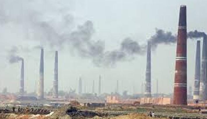 Black brickfield smoke enveloping environment