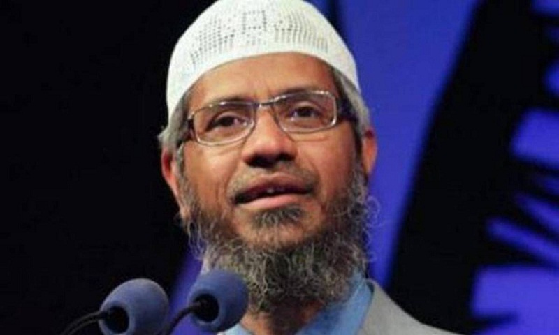 Indian agency attaches Zakir Naik's $23m assets