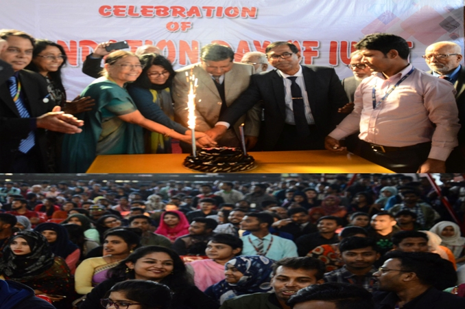 IUBAT celebrates 28th founding anniversary
