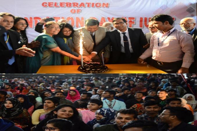 IUBAT celebrates 28th founding anniversary
