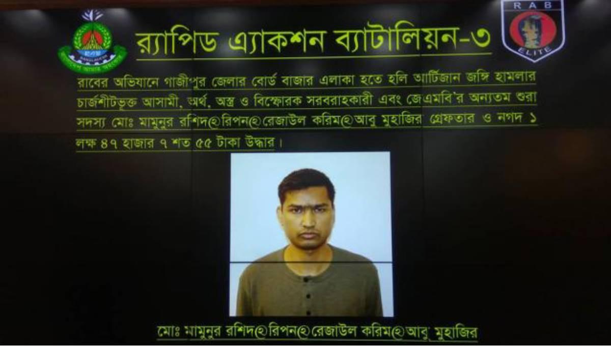 Holey Artisan attack fugitive arrested