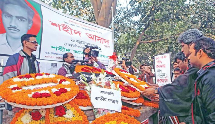 Mass  upsurge hero Asad recalled