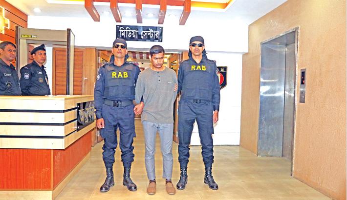 Arms provider, financer  arrested