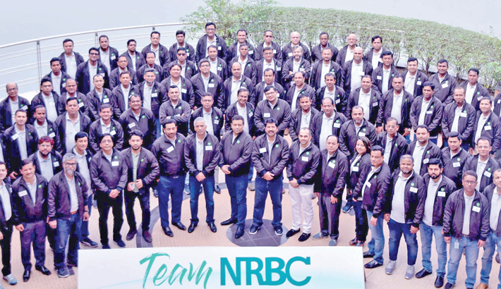 Annual business confce of NRBC Bank held