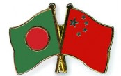 China to provide RMB 500m to Bangladesh; deal signed