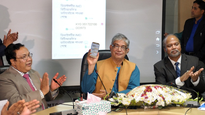 BTRC's new service launched to prevent illegal cell phone import