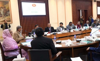 ECNEC clears eight projects with Tk 1893.22 cr