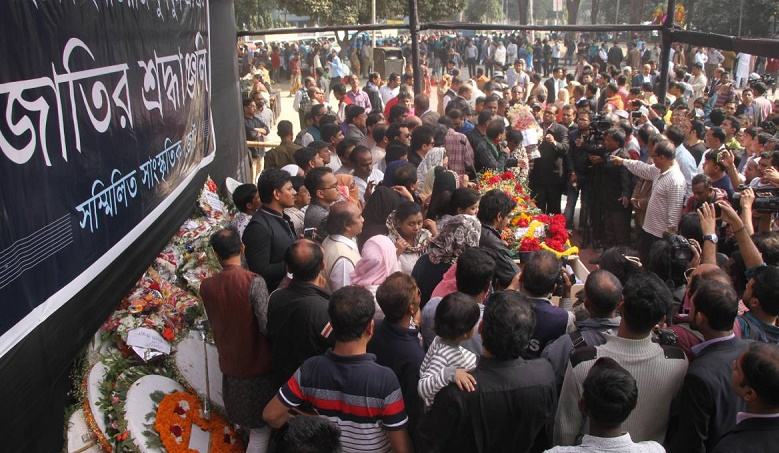 Respects paid to Ahmed Imtiaz by people of all walks of life at Shaheed Minar