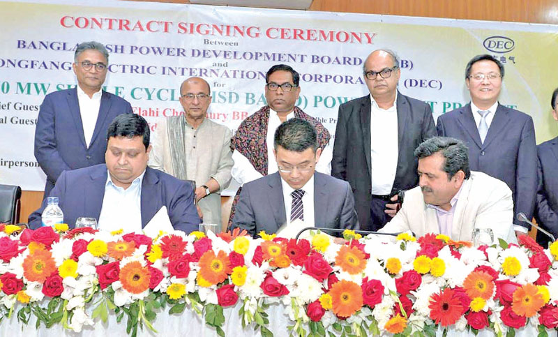 Tk 5.68bn deal signed for power plant at Syedpur