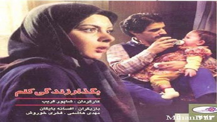 Iranian film show begins in city on 8 February