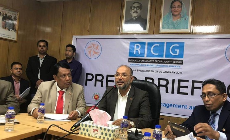 Prime Minister Sheikh Hasina to inaugurate 4th RCG conference Thursday