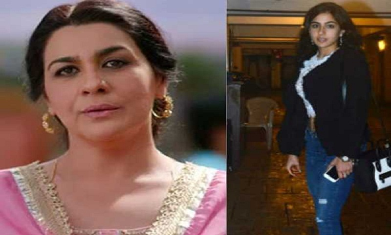 Amrita Singh may face court battle in property dispute