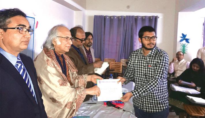 Dhaka School of Economics trains potential entrepreneurs