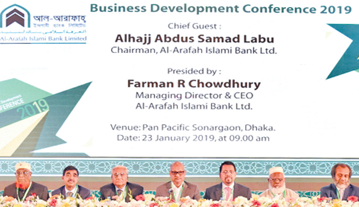 Al-Arafah Islami  Bank holds annual business dev confce