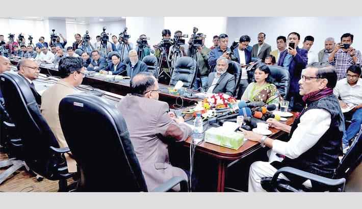 Quader warns BRTA officials against graft