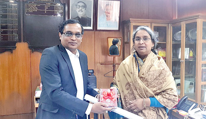 BSMRDU VC calls on education minister