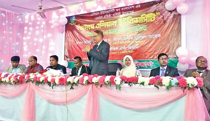 Asian University of Bangladesh Vice Chancellor Prof Dr Abul Hasan M Sadeq speaks