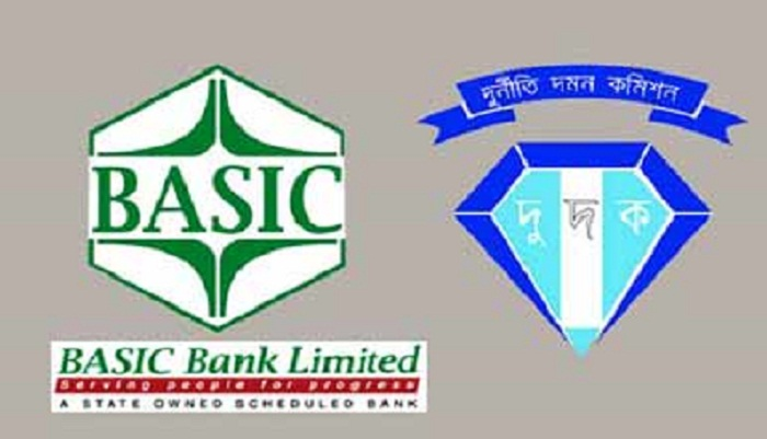 Two Basic Bank DGMs among 13 sued for embezzlement