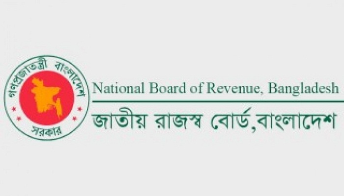 NBR takes initiative to publicize tax related digital services