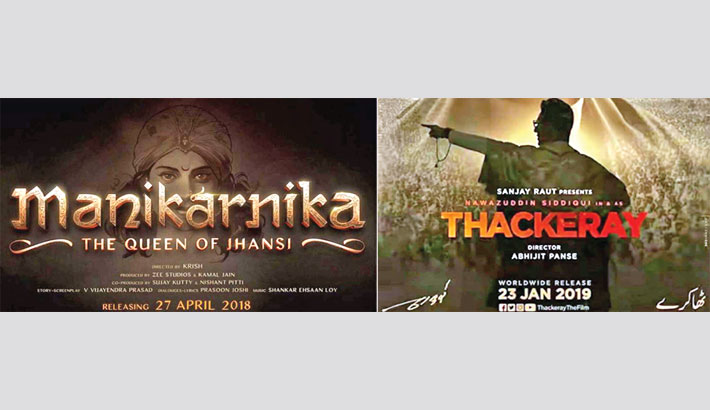 Manikarnika, Thackeray hit theatres this weekend