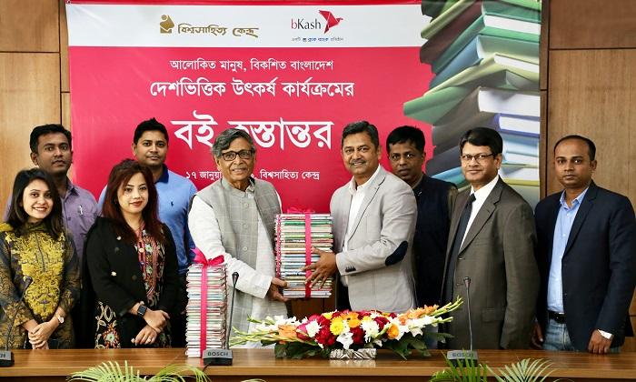 bKash hands over books to book reading program of BSK