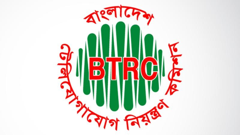 No internet package with less than 3-day validity: BTRC