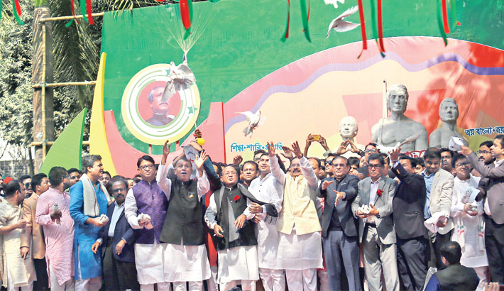 Awami League leader Tofail Ahmed on Saturday inaugurates a colourful procession