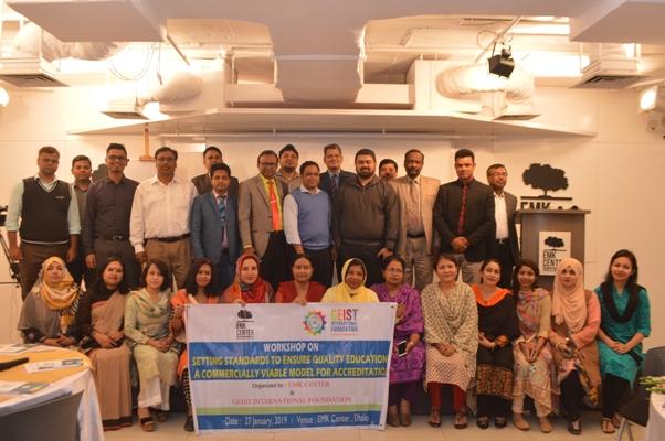 EMK center, GEIST organise workshop on quality education