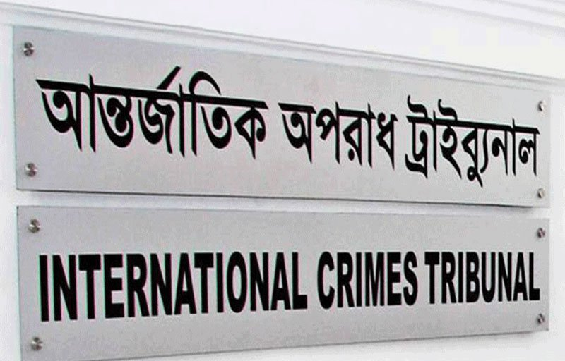 Verdict against 5 Netrokona war crimes accused any day
