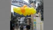 Motijheel Govt Primary School Headmistress suspended for taking money from students