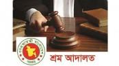 Nasim, Rafiqual made president and general secretary of Labour Court Bar Association