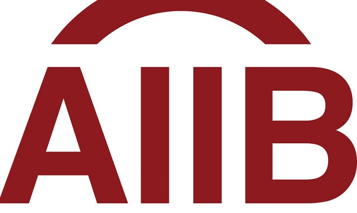Bangladesh to remain a priority market for AIIB in 2019