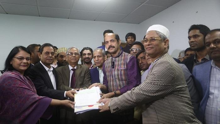 AL candidate Atiqul files nomination paper