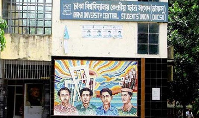 M.Phil students can contest Ducsu polls, age-limit 30