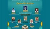 Dhaka International Qirat Conference on February 8