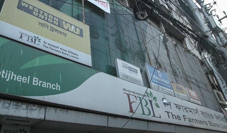 Farmers Bank renamed as Padma Bank, says Bangladesh Bank