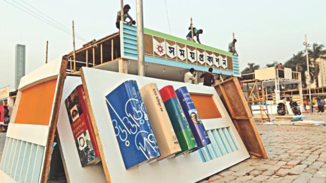 Amar Ekushey Book Fair begins Friday
