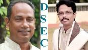 Emon elected DSEC president, Anike secretary