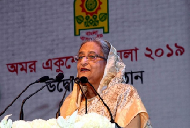 Let new generation know nation's real history: Prime Minister