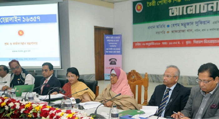 Helpline 16357 launched for garment workers