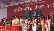 33rd 'Jatiya Kobita Utshab 2019' begins