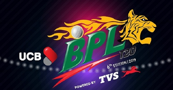 BCB increases ticket prices for remaining BPL matches