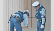 Japan police probe 'uranium' on online auction site