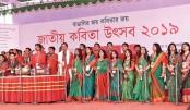 With the slogan 'Bangalir Joy, Kobitar Joy'