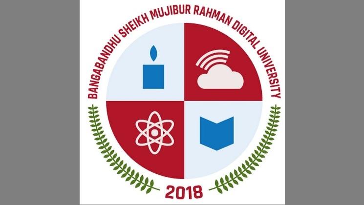 8,505 admission seekers applied for 100 seats in Bangabandhu Digital University