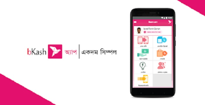 bKash offers 10% cash back on app payment for book purchase