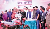 Bashundhara Cement hosts family day  in Mymensingh
