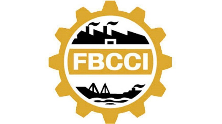 FBCCI Election to be held on April 27